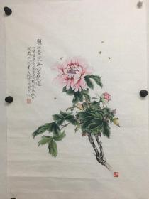 荣宝斋木板水印《工笔牡丹》