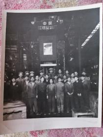老照片:沈阳军机厂职工合影