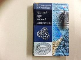 L003591 全外语 (书名如图)(书内略有笔记)