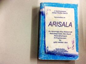 L003593 ARISALA