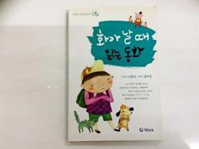 L003571 全韩语 书名如图