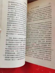 外国法律文库:论犯罪与刑罚+法与国家的一般理论+法律的概念+法律帝国+人的权利与人的多样性——人权哲学+德国民商法导论+法律的原则 一个规范的分析+法律的经济分析(上下)+犯罪学+行政法(11本合售)