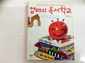 L003579 全韩语 书名如图