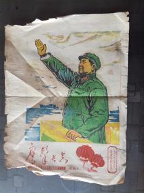 鹰击长空 一九六八年二月二日 庆祝夺权专刊 毛主席像 套色印刷