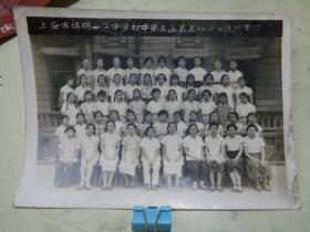 老照片:上海市培明女子中学初中第五届第五班毕业生合影