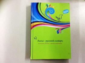 L003586 全外语 (书名如图)(有库存)