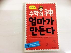 L003576 全韩语 书名如图