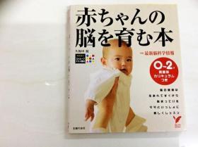L003566 全日语 书名如图