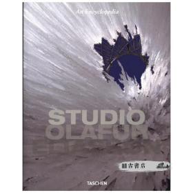 STUDIO OLAFUR ELIASSON,奥拉维尔·埃利亚松工作室