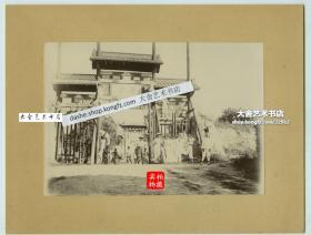 清代1887年左右建造的上海吴淞西炮台附近的码头牌楼老照片, 离吴淞灯塔不远,没有多久时间(11年左右)就拆除了。照片中可见清代百姓与驻此地的法国人。照片自身中幅17.2X12.1厘米,粘贴在23.4X18.1厘米的硬纸卡上