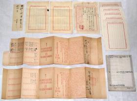 老档案:《民国35年(1946年)山东省济南市私立育英中学原始老档案》