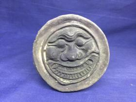清 康熙5年--温州乐清瓦当 虎头 小巧漂亮 保存完整 包康熙时期 用于制作拓片的原件--摆件收藏为一体--见图 描述4