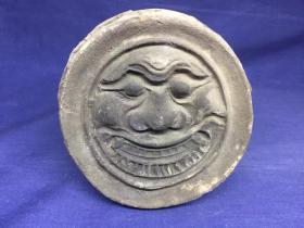 清 康熙5年--温州乐清瓦当 虎头 小巧漂亮 保存完整 包康熙时期 --用于制作拓片的原件--摆件收藏为一体--见图 描述6