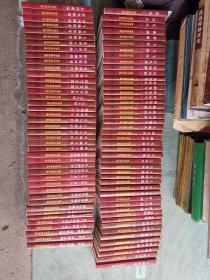 卧龙生真品全集94本无重复 (具体书名见图片)  购前请详细咨询,售后不退不换。。。