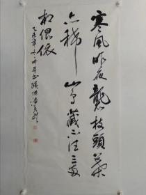 保真书画,著名书法家潘英琪四尺整纸书法一幅,展览作品