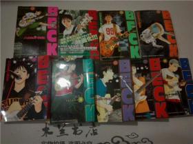 原版日文日本漫画书   BECK (2-10共9册合售 )ハロルド作石 讲谈社  32开软精装