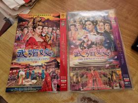 武媚娘传奇(连续剧)DVD(上下部)(4张光盘全)