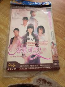 海豚湾恋人(连续剧) DVD(2张光盘全)