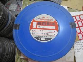 血液 外国科教片 16毫米电影胶片拷贝 1卷全原护 彩色 全新0场
