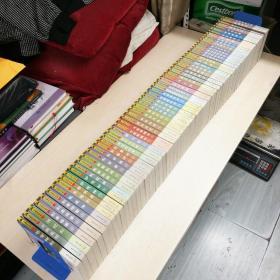古龙作品集(绘图珍藏版、套装全66册、缺第22、34、35、36、42、49六册,60册合售)