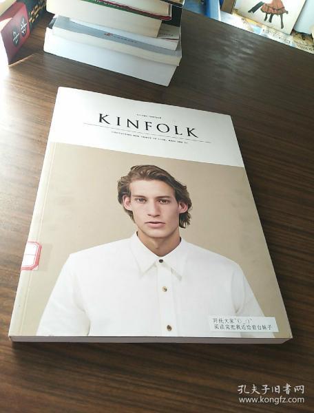 Kinfolk Volume 13