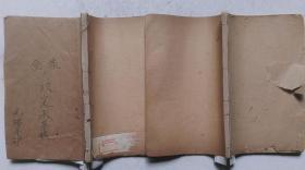 清光绪24年上海埽叶山房石印《钦定承华事略补图》两册全(几十副插图、稀有少见品)
