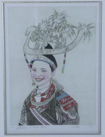 【虚苑版画】著名版画家、中国美协藏书票研究会副主席 杨忠义  签名限量铜版凹版《苗寨花开》 一幅带框  HXTX325568