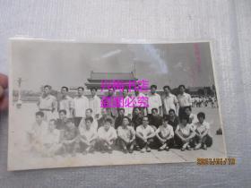 老照片:在首都天安门前合影(1978年)