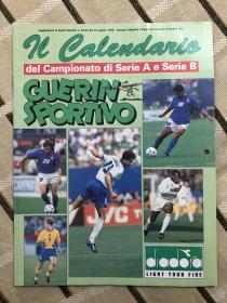 原版足球画册 9495赛季意甲意乙联赛赛程表及日历