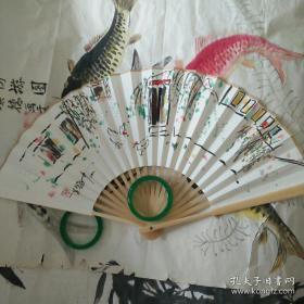 亚洲私人藏品,吴冠中,扇子