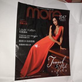 more杂志   1047