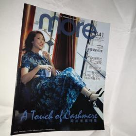 more杂志   1041