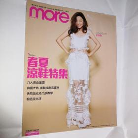 more杂志   1014