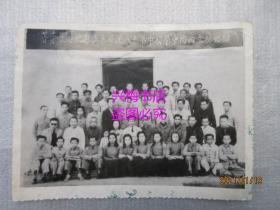 民国老照片:梅县县立西阳中学初中第十八届毕业摄影纪念(1946年)