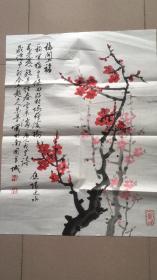 """著名军旅书画家、作家朱墨写意画""""梅开五福""""(约2.5平尺)"""