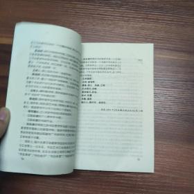 陈振濂研究- 第一辑