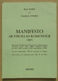 《共产党宣言》 布列塔尼语 1978年