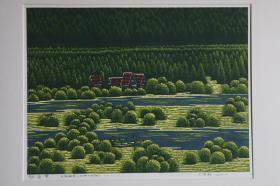 【虚苑版画】著名版画家 王明莉 2011年签名 限量木刻油套版画《叠翠》 KT版 一幅  HXTX197501