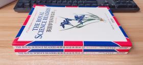 英国学生科学读本(上下册)