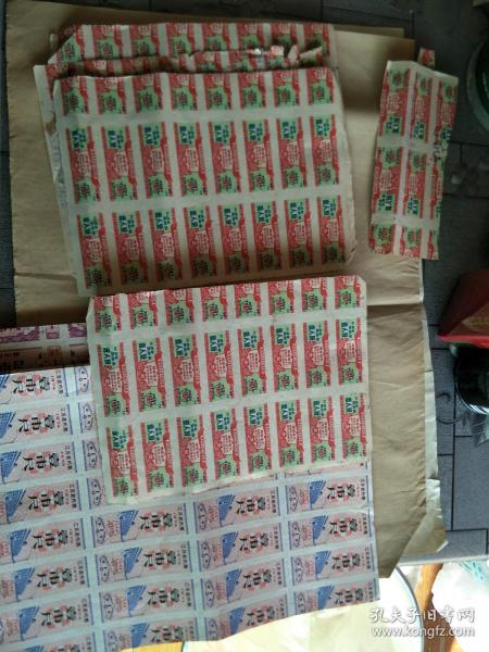 江苏省絮棉票(一人份1969年160小张)    江苏省布票(1973年28小张)(1974年170小张) 合售