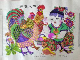 稀见精品*老木版年画版画*70年代潍坊年画社出口赵兰朋大师作品*新春大吉