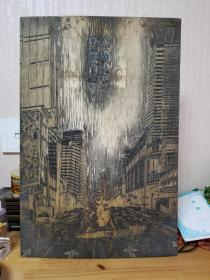 原创木板 版画 一个
