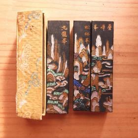黄山风景墨钦县徽墨厂70年老1两3锭松烟套墨老墨N958