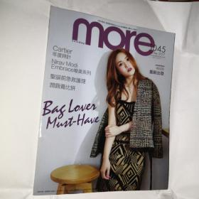 more杂志   1045