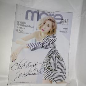 more杂志  1043