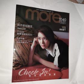 more杂志   1040