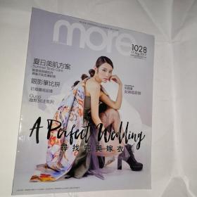 more杂志   1028