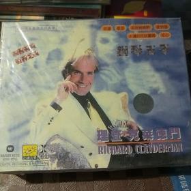 理查德克莱德曼 钢琴王子