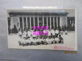 老照片:在首都人民大会堂前合影(1978年)