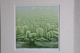 【虚苑版画】著名版画家、鸡西市青少年版画会副会长 张成坤 2011年签名 限量套色木刻版画《白云边》 KT版 一幅  HXTX197506
